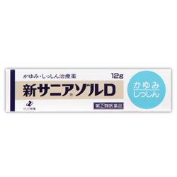 【第(2)類医薬品】【ゼリア新薬】新サニアゾルD 12g ※お取り寄せになる・・・