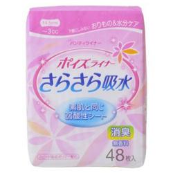 【日本製紙クレシア】ポイズライナーさらさら吸水パンティライナー 消臭無香・・・