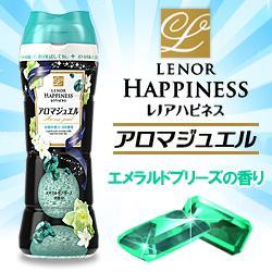 【P&G】レノアハピネス アロマジュエル エメラルドブリーズの香り 37・・・