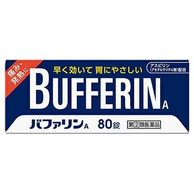 【第(2)類医薬品】【ライオン】バファリンA 80錠 ※お取り寄せになる場合も・・・