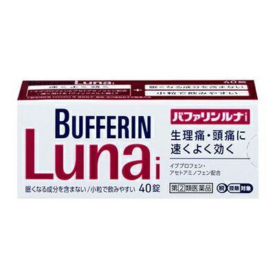 【第(2)類医薬品】【ライオン】バファリンルナi 40錠【セルフメディケーシ・・・