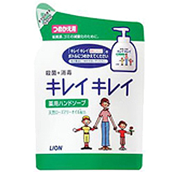 【ライオン】 キレイキレイ 薬用ハンドソープ 詰替用 200ml ※お取り寄せ商・・・