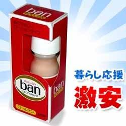 【ライオン】Ban(バン) ロールオン 30ml ※お取り寄せ商・・・