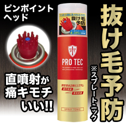 【ライオン】PRO TEC(プロテク) スプレートニック 150g (医・・・