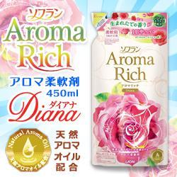 生まれたての香り【ライオン】ソフラン アロマリッチ 柔軟剤 ダイアナ つ・・・