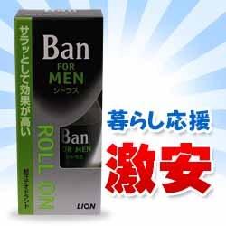 【ライオン】Ban(バン) 男性用ロールオン 30ml ※お取り寄せ商・・・