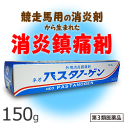 【第3類医薬品】【北都製薬】ネオ パスタノーゲン 150g ※お取り寄せ商・・・