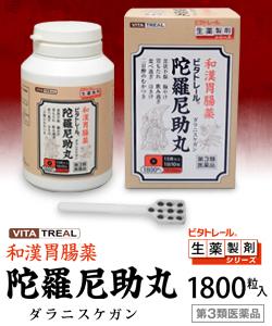 【第3類医薬品】【ビタトレール生薬製剤】ビタトレール 和漢胃腸薬 陀羅尼助・・・