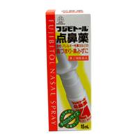 【第2類医薬品】【湧永】フジビトール点鼻薬 15ml ※お取り寄せ商・・・