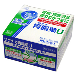 【第2類医薬品】【湧永製薬】ワクナガ胃腸薬U 36包 ※お取り寄せ商・・・