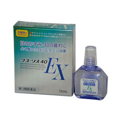 【第3類医薬品】【滋賀県製薬】滋賀県製薬 ワコーリス40 EX 15ml ・・・