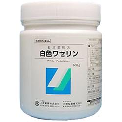 【第3類医薬品】【大洋製薬】白色ワセリン 500g ※お取り寄せ商・・・
