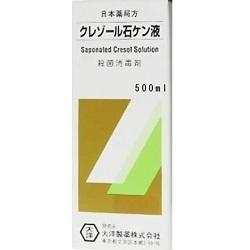 【第2類医薬品】【大洋製薬】大洋製薬 クレゾール石鹸液 500m・・・
