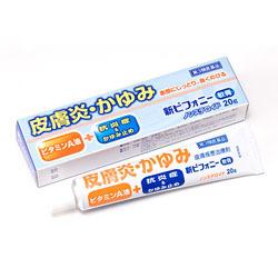 【第3類医薬品】【ノーエチ薬品】新ピフォニー軟膏 20g ※お取り寄せ商・・・