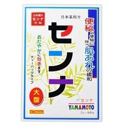 【第(2)類医薬品】【山本漢方】センナ(ティーバッグ) 3g×96包 ※お取・・・