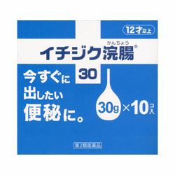 【第2類医薬品】【イチジク製薬】イチジク浣腸30 10コ入 ☆☆※お取り寄・・・