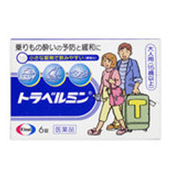 【第2類医薬品】【エーザイ】トラベルミン(大人用) 6錠 ※お取り寄せ商・・・