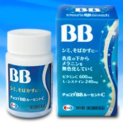 【第3類医薬品】【エーザイ】チョコラBBルーセントC 180・・・