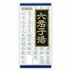 【第2類医薬品】【クラシエ薬品】六君子湯エキス顆粒 45包 ※お取り寄せ商・・・