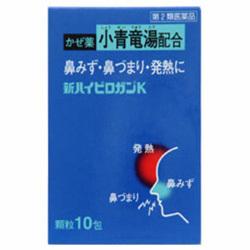 【第2類医薬品】【クラシエ薬品】新ハイピロガンK 10包 ☆☆※お取り寄せ・・・