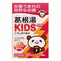 【第2類医薬品】【クラシエ薬品】葛根湯KIDS 9包 ※お取り寄せ商・・・