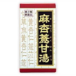 【第2類医薬品】【クラシエ薬品】麻杏ヨク甘湯エキス錠 180錠 ※お取り寄・・・