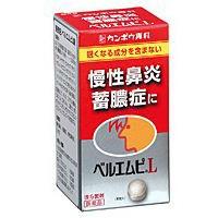 【第2類医薬品】【クラシエ薬品】ベルエムピL 192錠 ※お取り寄せ商・・・