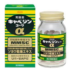 【第2類医薬品】【興和】キャベジンコーワα 100錠 ※お取り寄せ商・・・