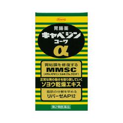 【第2類医薬品】【興和】キャベジンα 300錠 ※お取り寄せ商・・・