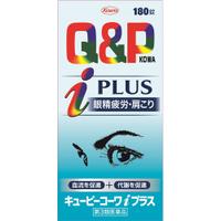 【第3類医薬品】【興和新薬】キューピーコーワiプラス 180錠 ※お取り寄・・・