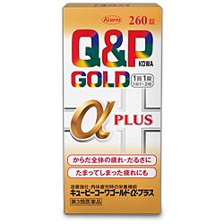 【第3類医薬品】【興和】キューピーコーワゴールドαプラス 260錠 ※お取り寄・・・