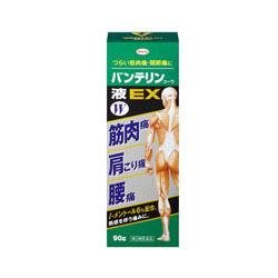 【第2類医薬品】【興和】バンテリンコーワ 液EX W 90g ※お取寄せ商・・・