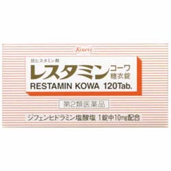 【第2類医薬品】【興和】レスタミンコーワ 糖衣錠 120錠 ※お取寄せ商・・・