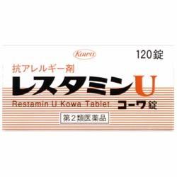 【第2類医薬品】【興和】レスタミンU コーワ錠 120錠 ※お取寄せ商・・・