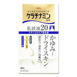 【第3類医薬品】【興和新薬】ケラチナミンコーワ 乳状液20 200g ※お取寄せ・・・