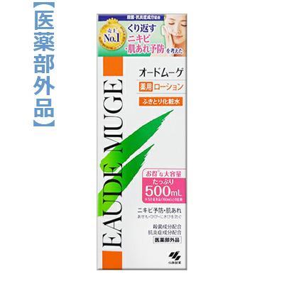 【小林製薬】オードムーゲ 500ml ※お取り寄せ商品