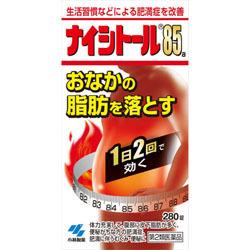 【第2類医薬品】【小林製薬】ナイシトール85a 280錠 ※お取寄せ商・・・