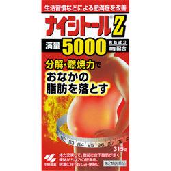 【第2類医薬品】【小林製薬】ナイシトールZ 315錠 ※お取り寄せ商・・・