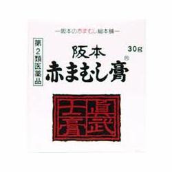 【第2類医薬品】【阪本漢法製薬】阪本赤まむし膏 30g ※お取り寄せ商・・・