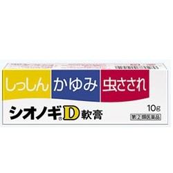 【第(2)類医薬品】【塩野義製薬】シオノギ D ナンコウ 10g ※お取り寄・・・