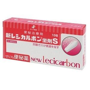 【第3類医薬品】【ゼリア新薬工業】新レシカルボン坐剤S 10個入 ※お取り・・・