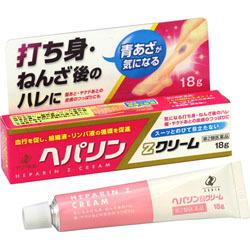 【第2類医薬品】【ゼリア新薬】ヘパリンZクリーム 18g ※お取り寄せにな・・・