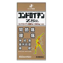 【第3類医薬品】【ゼリア新薬】コンドロイチンZS錠 450錠 ※お取寄せ商・・・