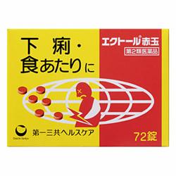 【第2類医薬品】【第一三共ヘルスケア】エクトール赤玉 72錠 ※お取り寄せ・・・