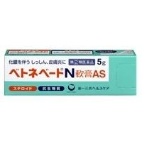 【第(2)類医薬品】【第一三共】ベトネベートN軟膏AS 5・・・
