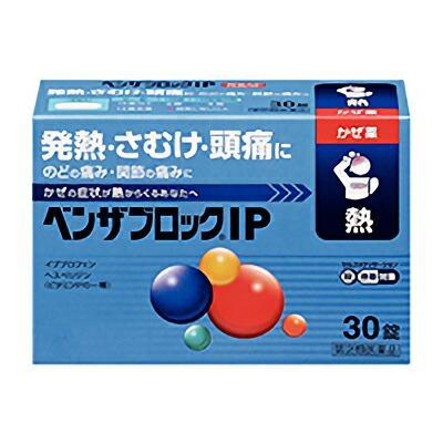 【第(2)類医薬品】【武田薬品】ベンザブロックIPカプレット 30カプセル(・・・