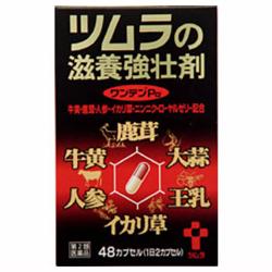 【第2類医薬品】【ツムラ】ツムラの滋養強壮剤ワンテンPα 分包6カプセル・・・