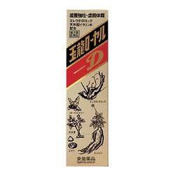 【第2類医薬品】【常盤薬品】玉龍ローヤルD 50ml ※お取り寄せになる場・・・