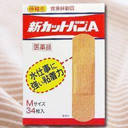 【第3類医薬品】【祐徳薬品】新カットバンA伸縮 Mサイズ 34枚・・・