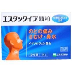【第(2)類医薬品】【エスエス製薬】エスタックイブ 顆粒 14包 ※お取り寄・・・